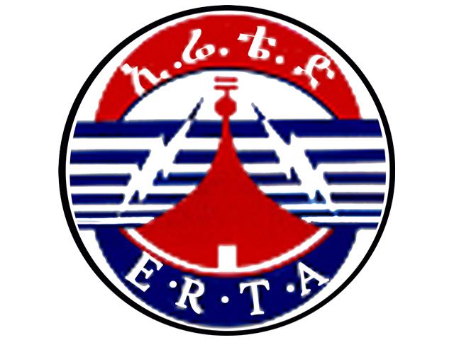FM Addis 97.1