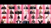 Deltagande artister i Melodifestivalen 2017. Foto: Janne Danielsson/SVT