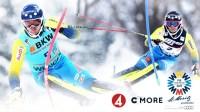 alpina VM i TV4 och C More , Foto: Bildbyrån (montage)