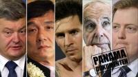 Ukrainas president Petro Porosjenko, filmstjärnan Jackie Chan och fotbollsspelaren Lionel Messi nämns i de läckta dokumenten. Även Anders Wall och Islands premiärminister Sigmundur Davíð Gunnlaugsson kan kopplas till dokumenten Foto: TT/Grafik: SVT